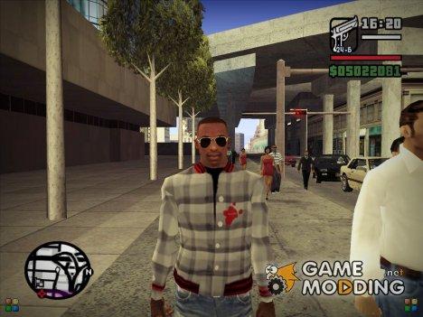 Очки авиаторы v.2 для GTA San Andreas