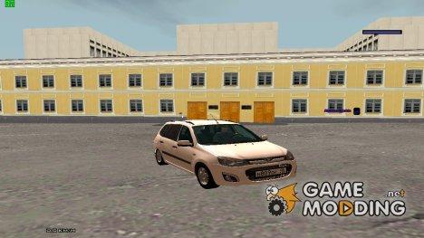 ВАЗ 1117 Калина 2 for GTA San Andreas