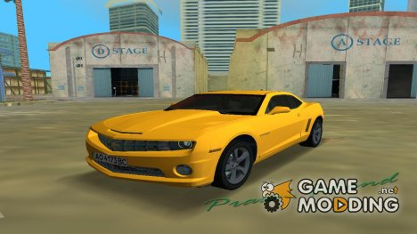 Chevrolet Camaro SS для GTA Vice City