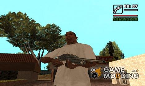 Боевой дробовик для GTA San Andreas