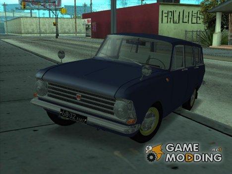 Москвич 426Э for GTA San Andreas