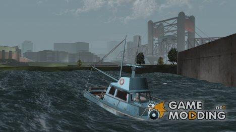 Пак лодок из других игр for GTA 3