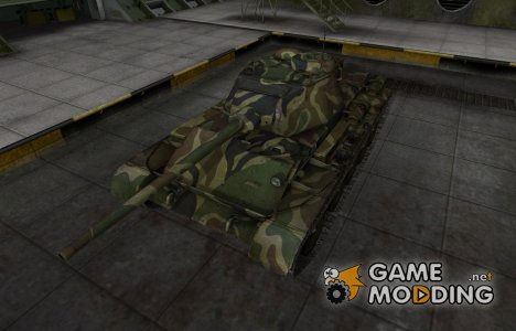 Скин для танка СССР Т-44 для World of Tanks