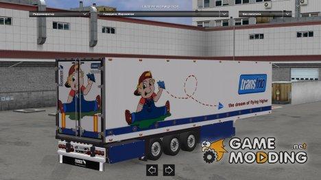 Transfrio Schmitz for Euro Truck Simulator 2
