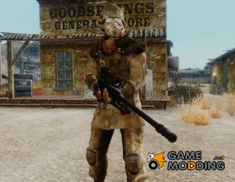 Barrett 98B with BORS optics для Fallout New Vegas