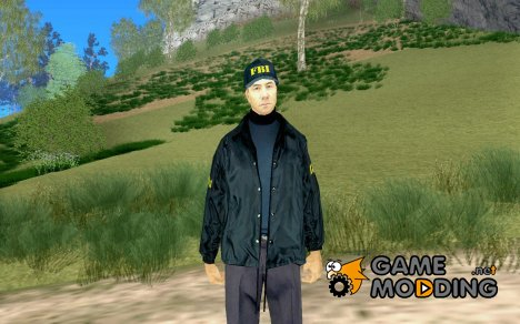 Скин фбр for GTA San Andreas