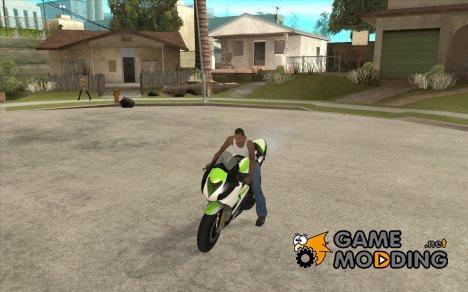 Turbine Superbike for GTA San Andreas