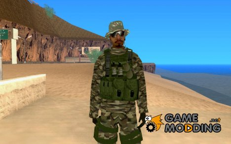 Колумбийский повстанец для GTA San Andreas
