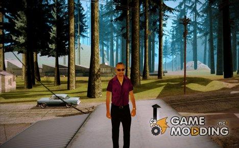 Hmori for GTA San Andreas