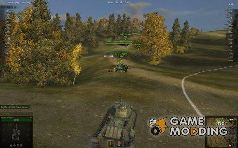 Снайперский прицел от marsoff 2 for World of Tanks