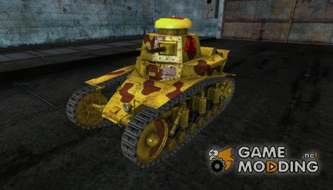 МС-1 rypraht for World of Tanks