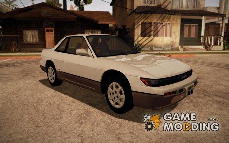 Nissan Silvia S13 K`s 1992 v1.0 [ImVehFt] для GTA San Andreas